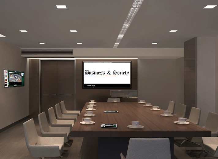 businessoffice